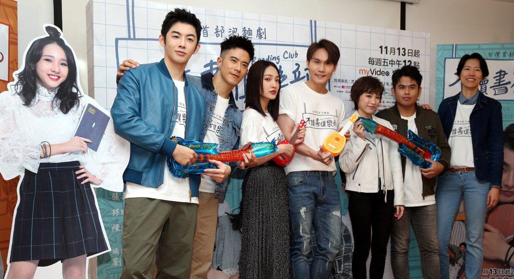 影集「不讀書俱樂部」導演劉亞菱(右)率領主要演員蕭子墨(左起)、JR 紀言愷、林