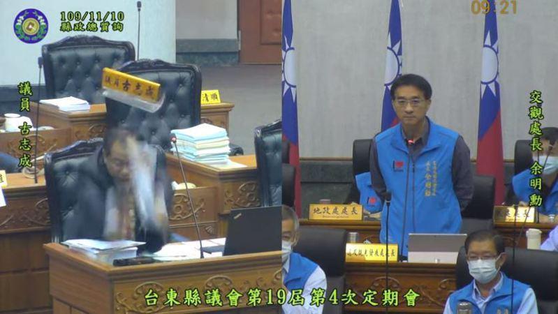 台東縣議員古志成不滿縣府官員作為,怒砸自己的名牌。圖翻攝自youtube「台東縣議會」