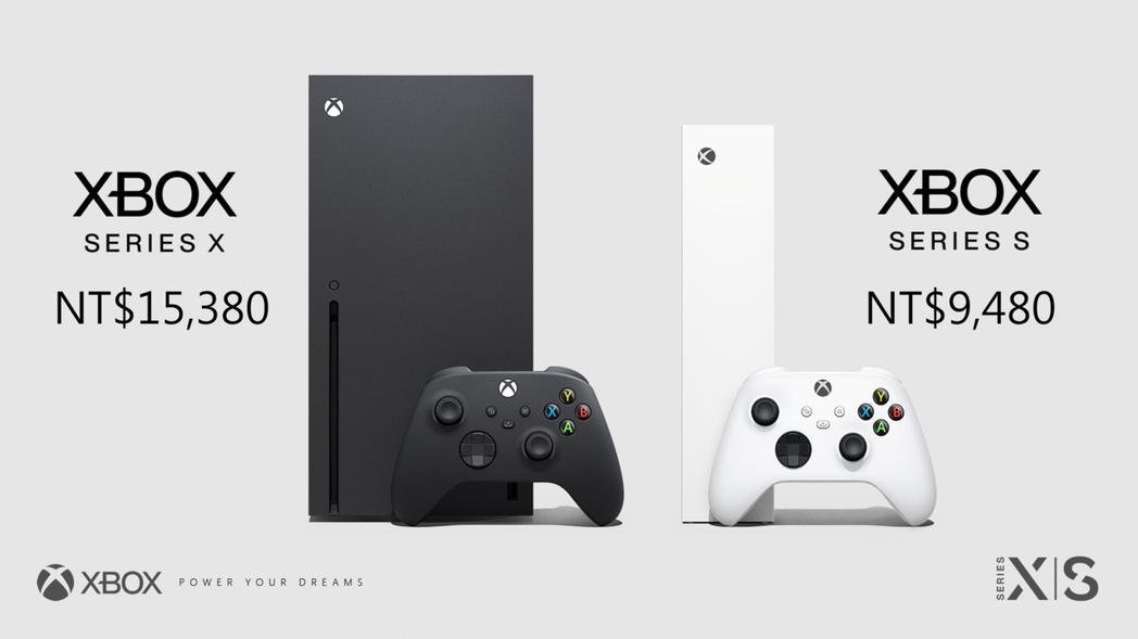微軟Xbox Series X l S今(10)日上市。 捷元/提供