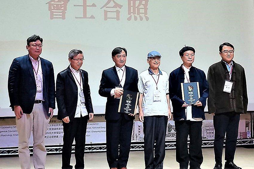 中華本土社會科學會由葉光輝教授與林安梧教授當選會士。 中華本土社會科學會/提供