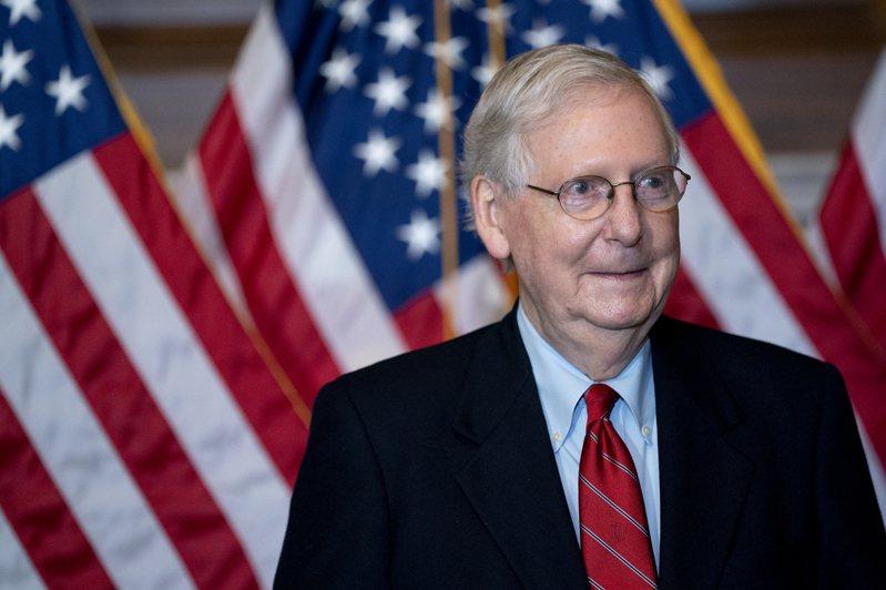 美國參議院多數黨領袖麥康諾支持川普拒絕承認敗選。美聯社