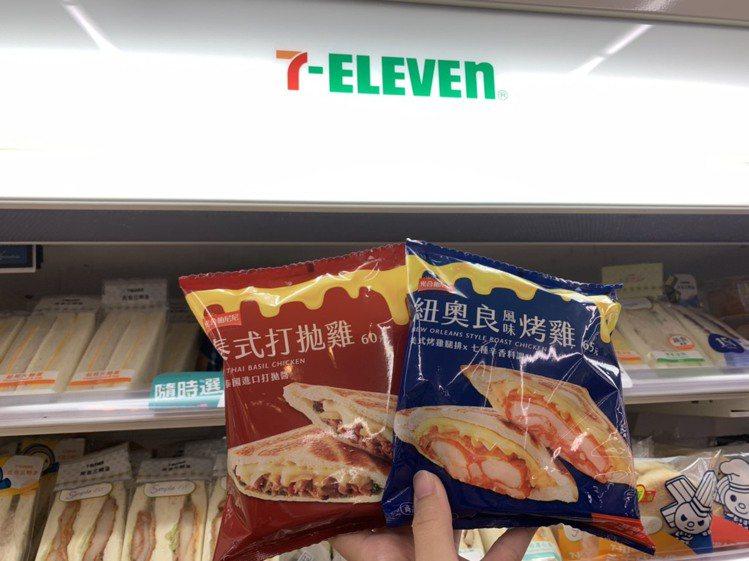 已導入超過250店的7-ELEVEN熱壓吐司,即日起推出新口味「紐奧良風味烤雞」...