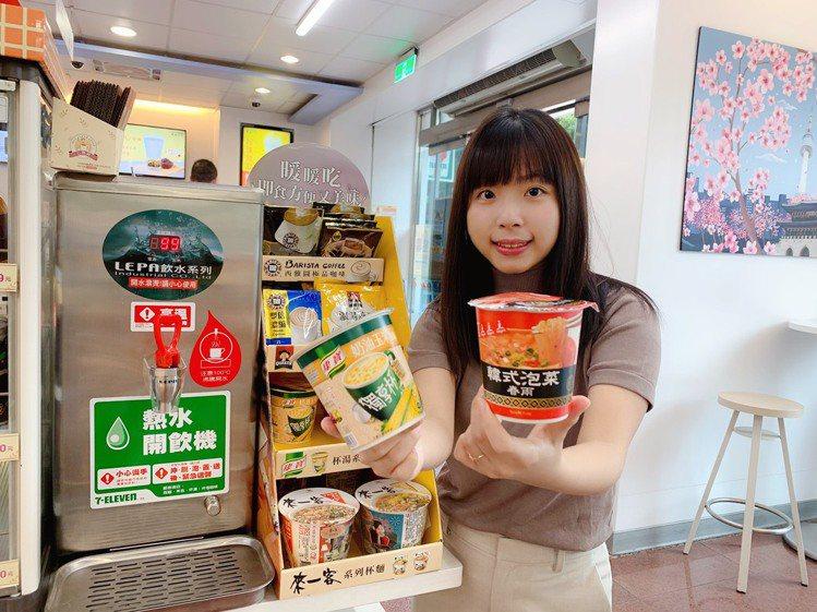 7-ELEVEN即日起展開「冬日暖心賞」活動,推出超商獨家規格的小盒隨身包麥片以...