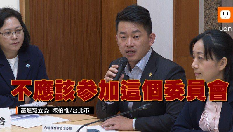 朝野立委共同舉辦「立法院設立人權委員會,邁向人權新境界」聯合記者會,台灣基進立委陳柏惟發言時表示「在這裡抱歉,我沒有針對個人,我認為中國國民黨不應該參加這個委員會」,陳柏惟強調這是他個人意見,說完便快閃離開。記者徐宇威攝影