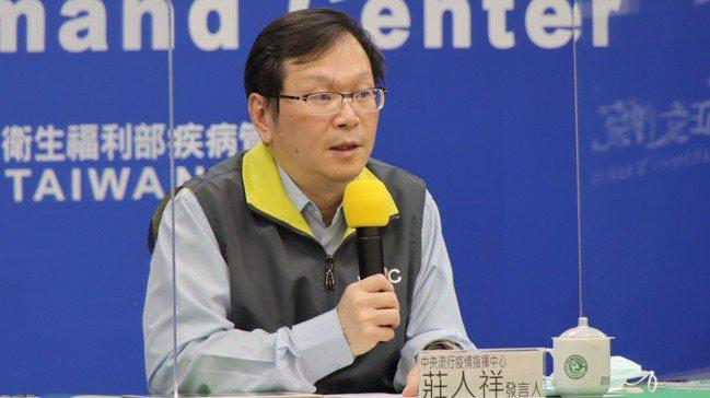指揮中心發言人莊人祥表示,「台灣尚有希望透過COVAX買到該疫苗。」第一季希望有...