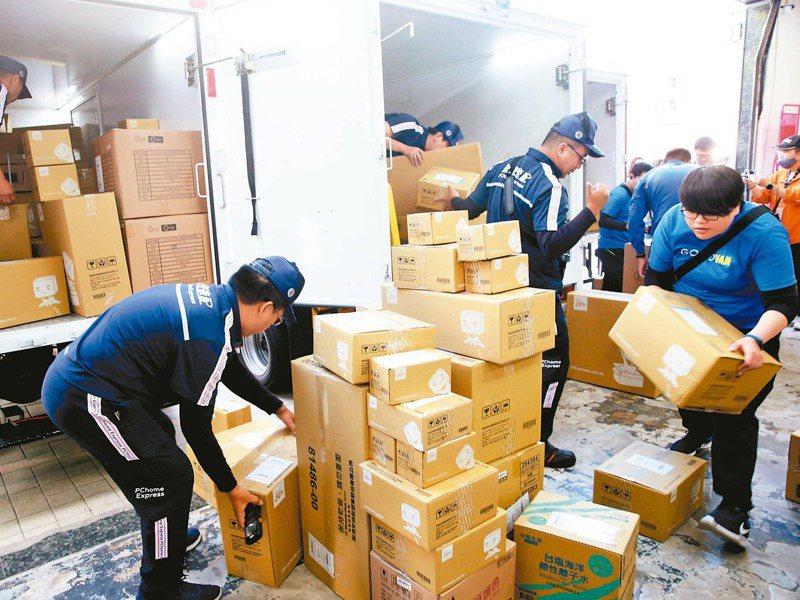雙11購物節是電商業者年度大戲,圖為去年台灣電商業者PChome出貨情形。圖/聯合報系資料照片