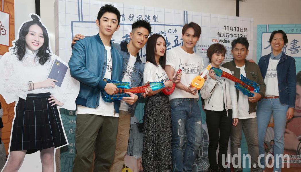 影集「不讀書俱樂部」導演劉亞菱(右)率領主要演員蕭子墨(左起)、JR 紀言愷、林...