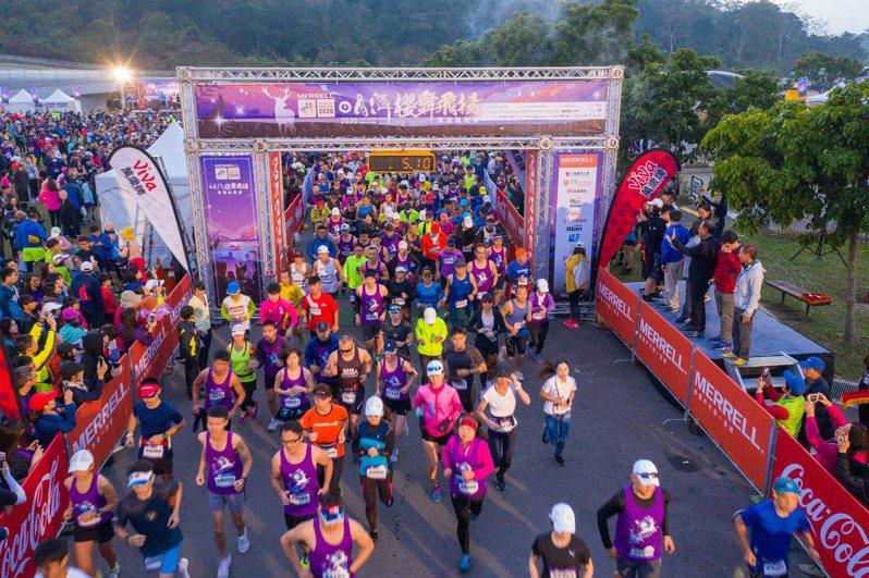 日月潭櫻舞飛揚環湖路跑賽將於明年1月24日在日月潭向山遊客中心舉行。圖/名衍行銷提供