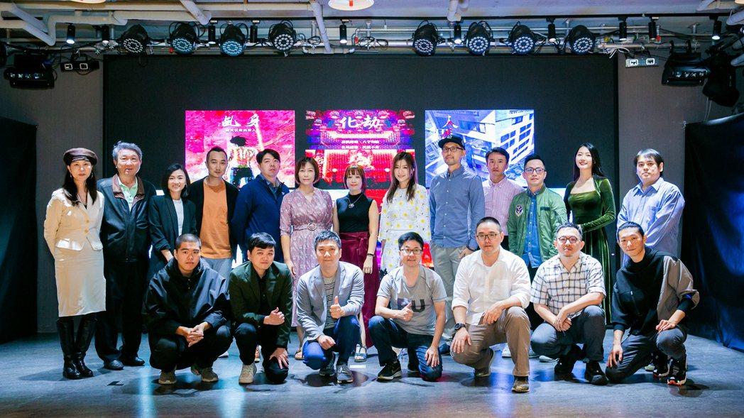華星娛樂造星計畫推介台灣原創IP 圖/華星娛樂提供