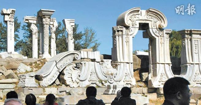 大陸全國政協委員的「重建圓明園」提案,被大陸國家文物局否決。(香港明報)