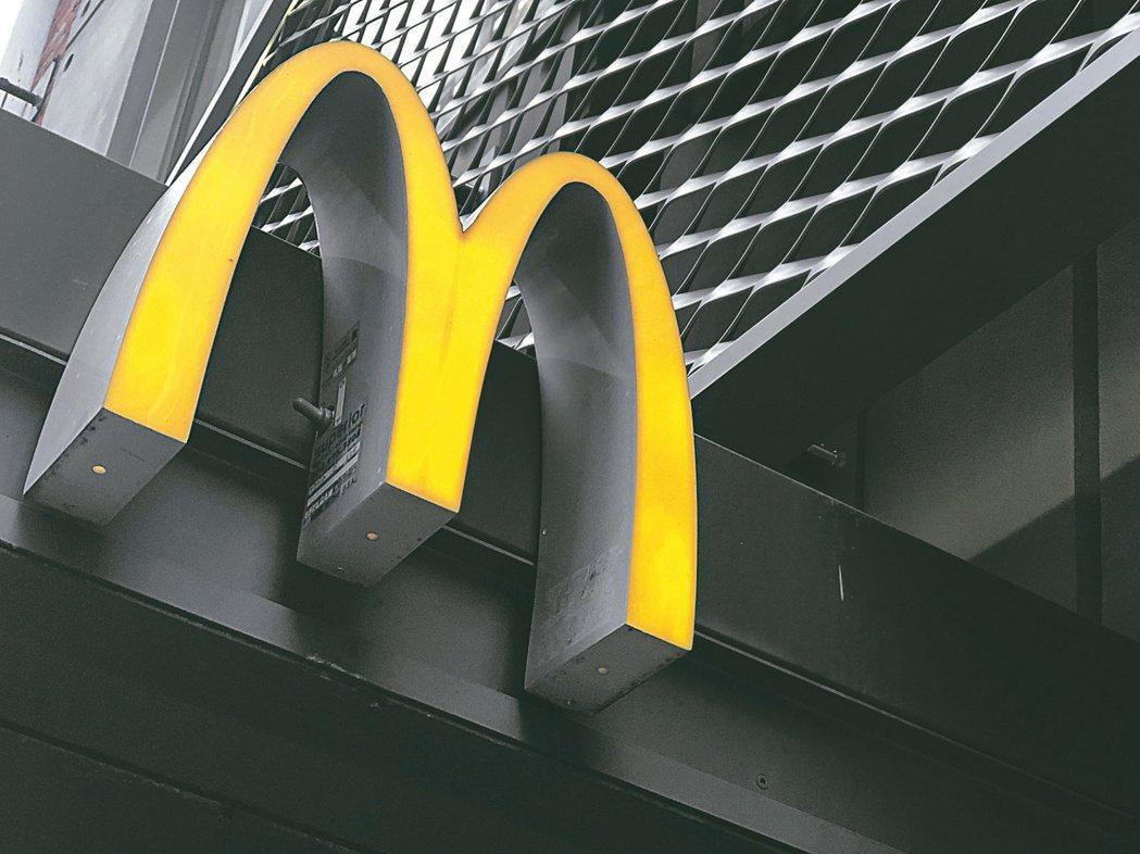 麥當勞。路透