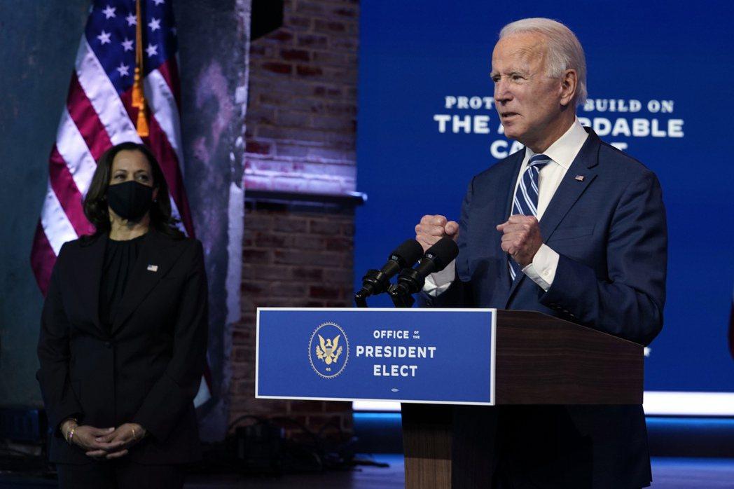 美國總統選舉大勢底定,拜登成為第46任總統幾無懸念。 圖/美聯社