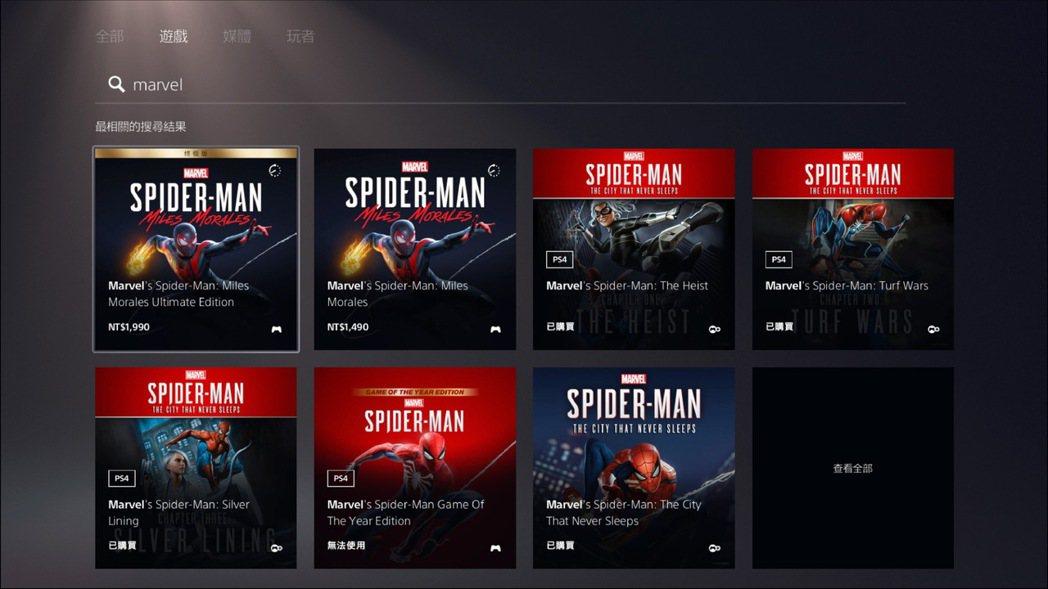 產品名沒有中文標題的遊戲仍然需要打英文才搜得到。