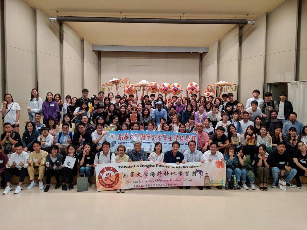 南華大學培養學生世界觀,強化國際競爭力,國企學程於2019年帶領學生至日本山形大...