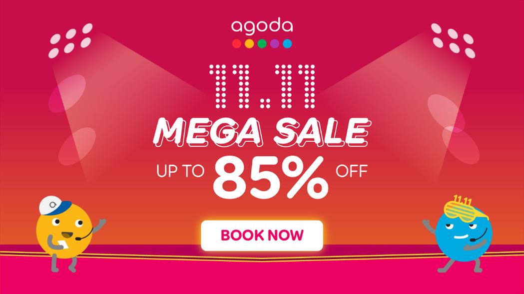 Agoda首次推出雙11大促銷優惠,橫跨10多個旅遊市場,上千家旅宿,入住下殺1...