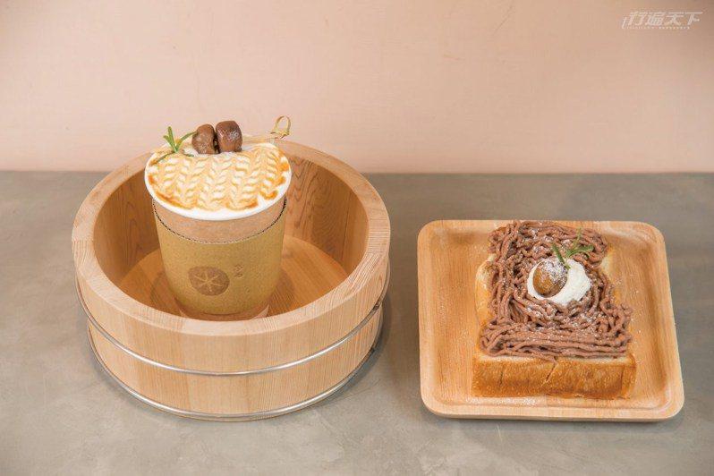咖啡浴濃醇的酷栗拿鐵與生吐司製作的秋天の蒙布朗,皆吃得到鬆軟栗子的香甜。