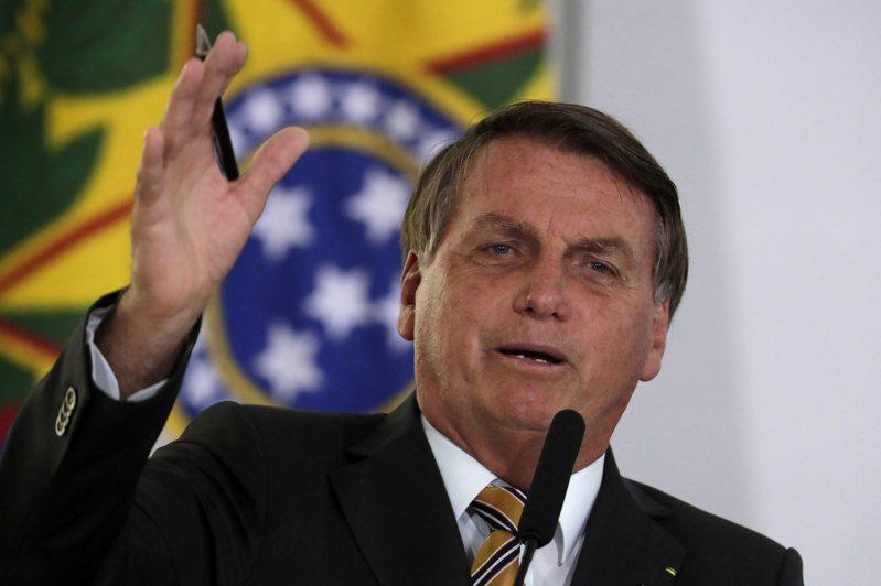 巴西中央政府衛生機構叫停中國大陸科興生物的新冠病毒疫苗最後階段試驗,可能與巴西總統波索納洛(圖)政府對中國採敵對態度有關。美聯社
