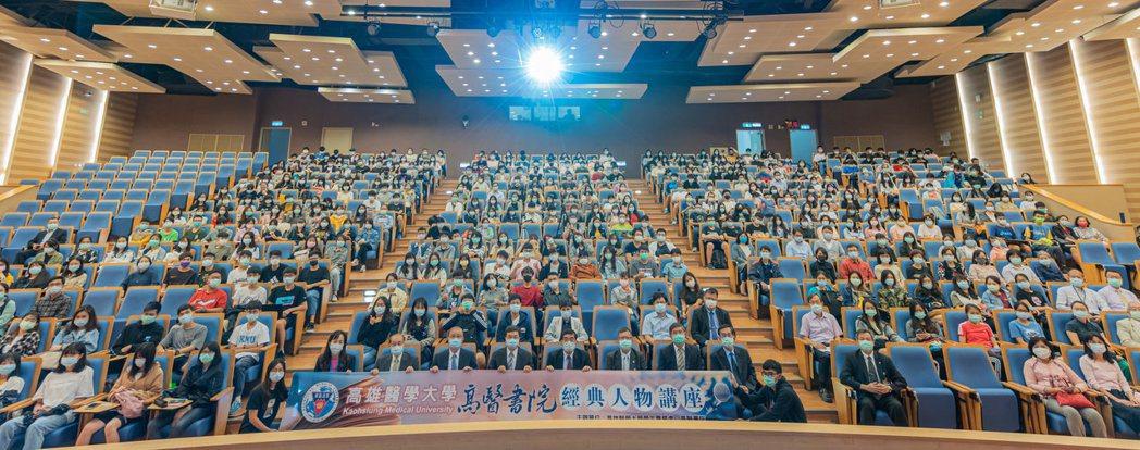 中研院院士、台灣大學前校長楊泮池受邀到高醫演講,聽眾戴口罩聆聽。圖/高醫大提供