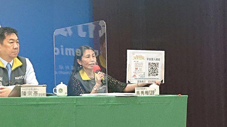食藥署署長吳秀梅今於指揮中心記者會中表示,食藥署成立受試者意向登記平台,協助廠商...