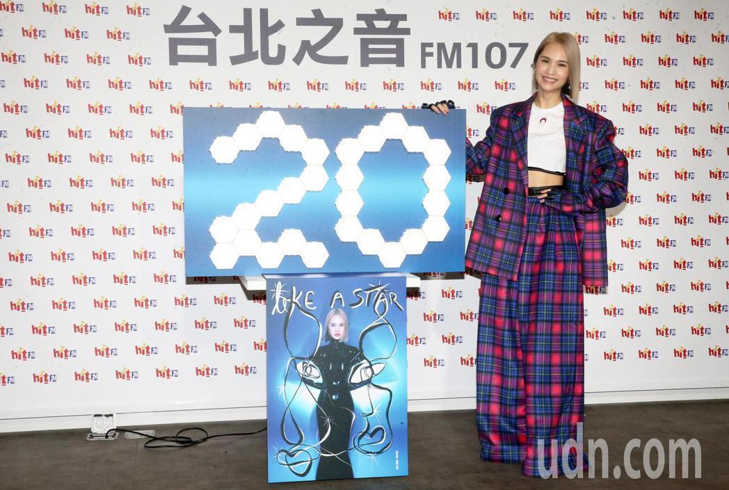 楊丞琳擔任電台的「hito大台柱」暢談出道20年心路歷程。記者胡經周/攝影