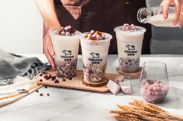 迷客夏推出雙Q芋圓椰香雪露、小紅豆芋圓椰香雪露、手感芋圓芋泥鮮奶3款新品,還可享...