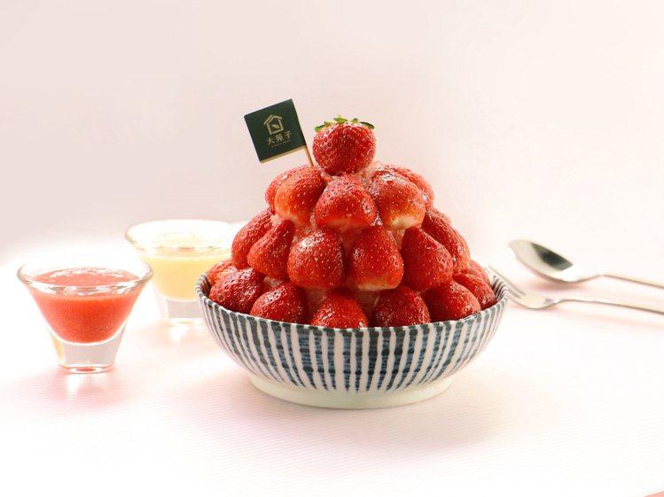 大苑子於市府夢想店推出「莓好情人」,每份160元。圖/大苑子提供