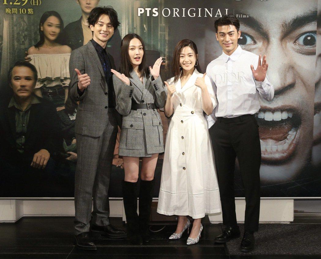 張軒睿(左起)、林映唯、楊小黎、徐愷出席公視新創電影記者會。記者黃義書/攝影