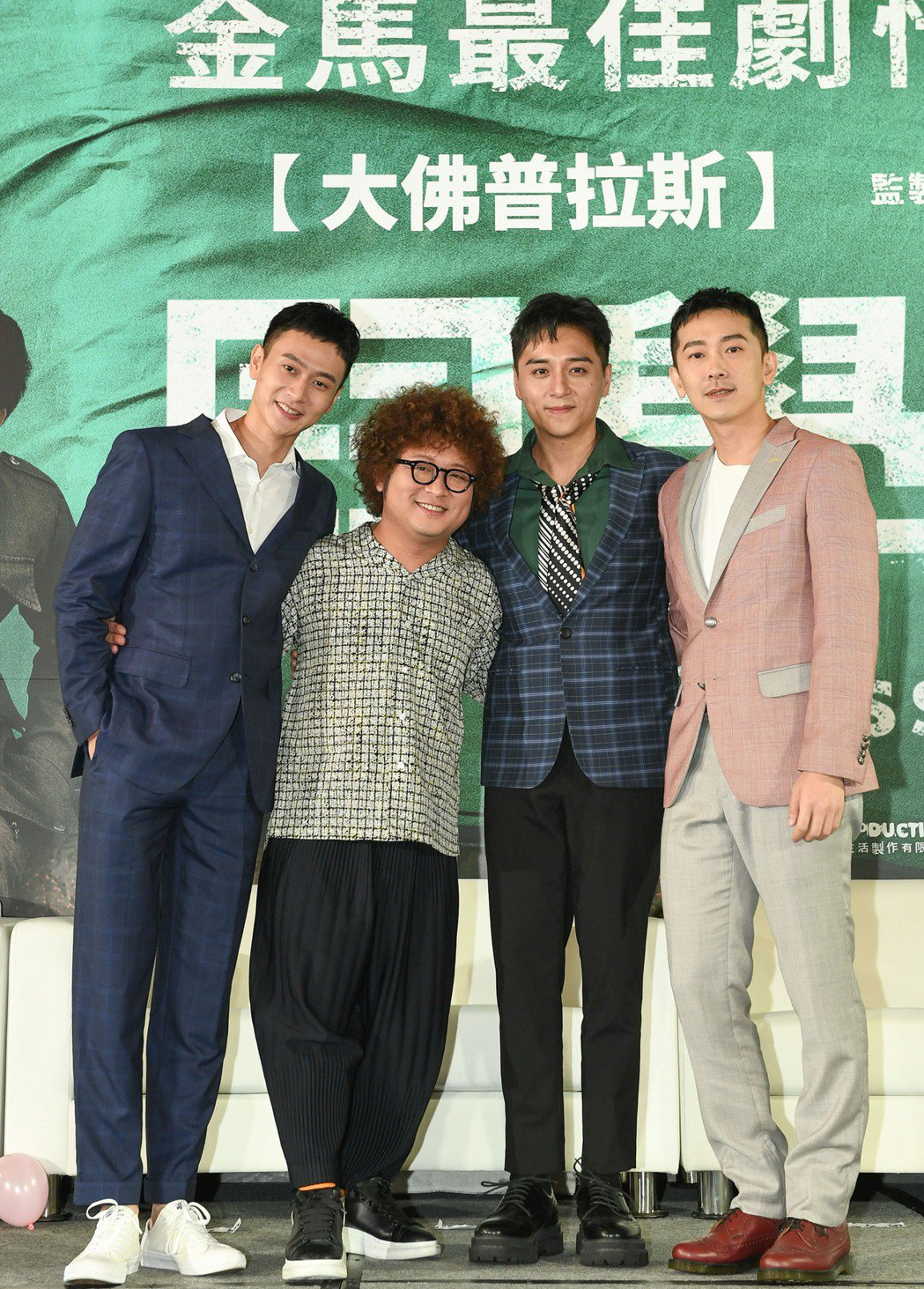 劉冠廷(左起)、納豆、鄭人碩以及施名帥出席「同學麥娜絲」記者會。圖/甲上提供