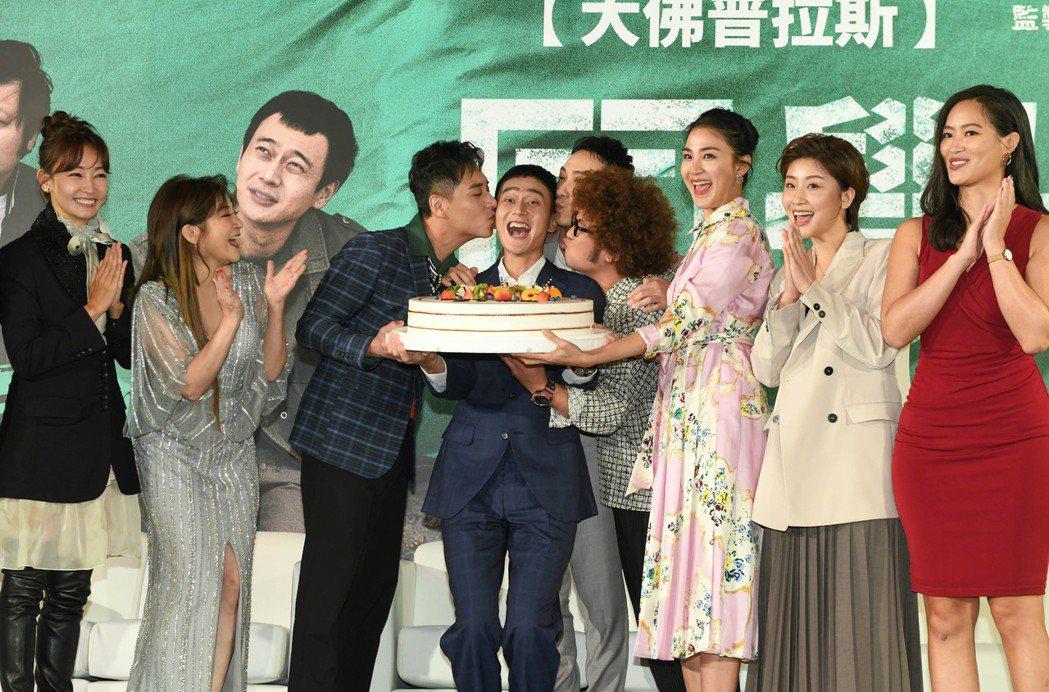 劉冠廷在「同學麥娜絲」記者會上慶生,鄭人碩、施名帥以及納豆大方獻吻。圖/甲上提供