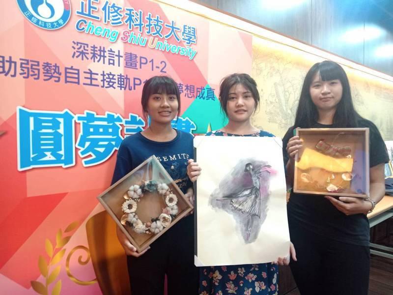 正修科大三名女學生,不因身體缺陷而自棄,反而積極學習第二專長,服務偏鄉。記者王昭月/攝影
