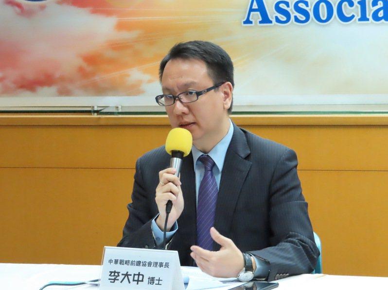 國民黨國際事務部主任李大中。本報資料照片
