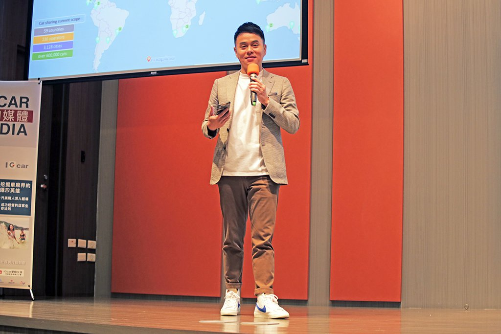 AVIS 安維斯同時也是全球最大共享汽車平台 Zipcar 台灣董事長彭仕邦(A...