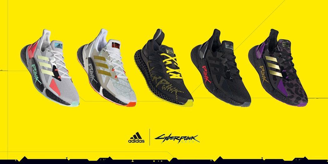 adidas(愛迪達)X9000 x 《電馭叛客2077》 聯名系列跑鞋
