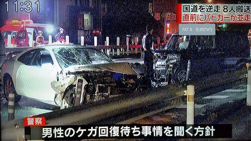 日本九州近日發生一起嚴重的交通事故,一台逆向車對撞造成八人輕重傷。圖擷取自twitter