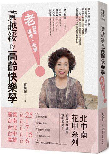 圖/台灣商務 提供
