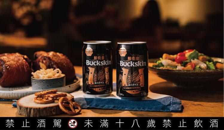以季節限定酒款形式推出的柏克金德式黑啤酒,帶有豐富的的焙烤與堅果與咖啡香,酒體醇...