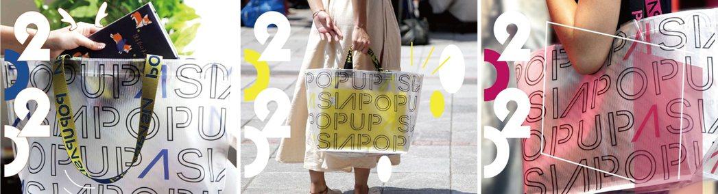 Pop Up Asia年度聯名商品POP托特包。 圖/亞洲手創展提供
