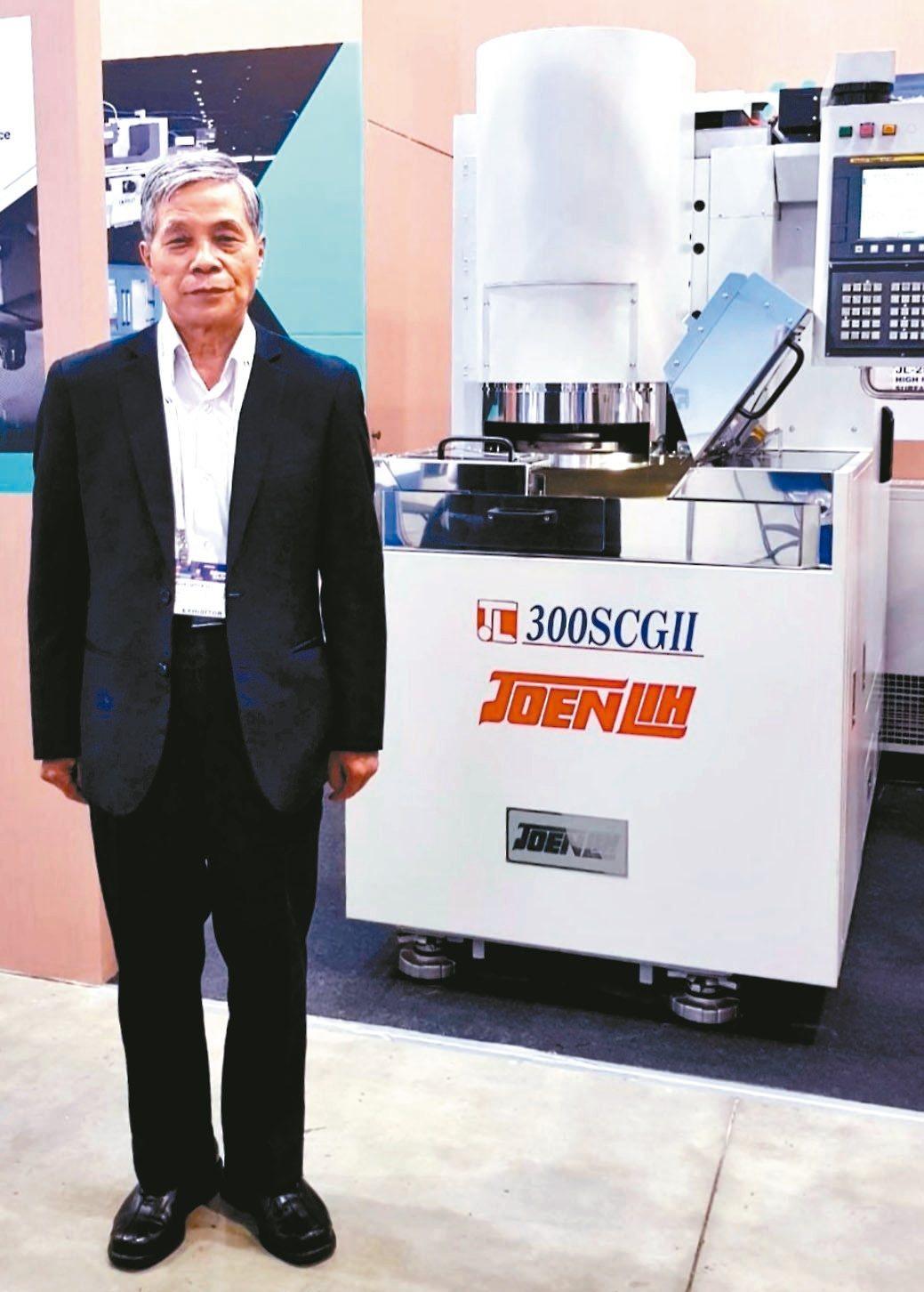 準力機械董事長林馨堂表示,新推出的JL-300 SCGII可滿足脆硬材料磨削加工...