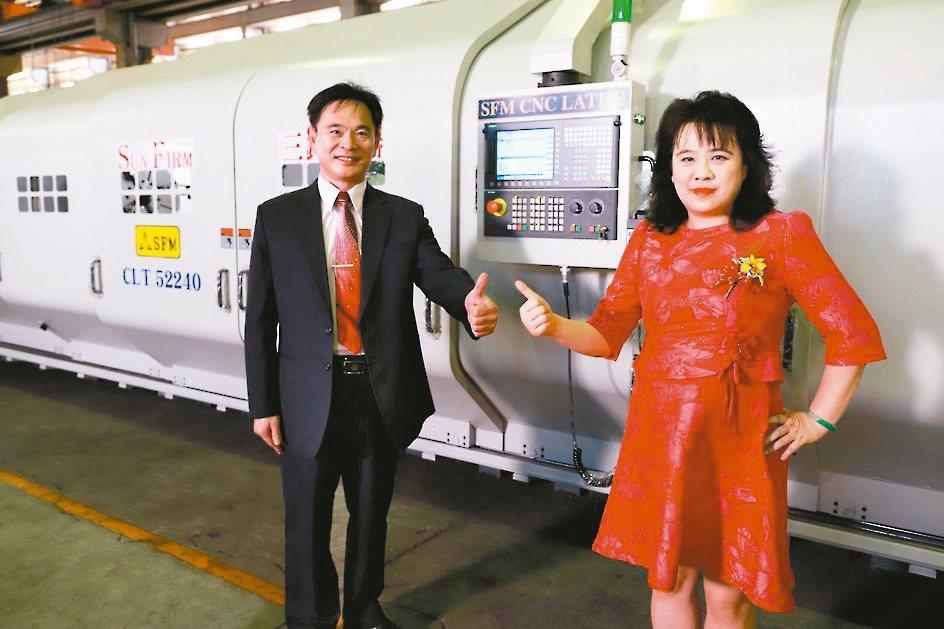 三鋒機器董事長林松益(左)與總經理郭璦玫合影。 三鋒機器/提供