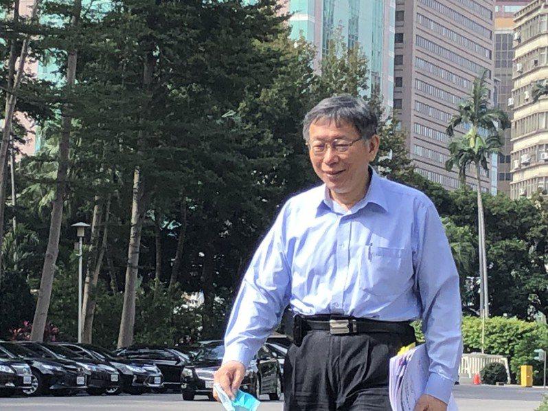 台北市長柯文哲。記者賴于榛/攝影