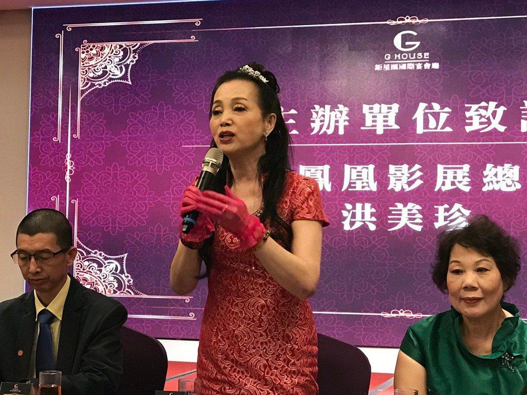 世界鳳凰影展總主席洪美珍(中)期望打造台灣成為世界的「素食之都」,歡迎大家熱情響...