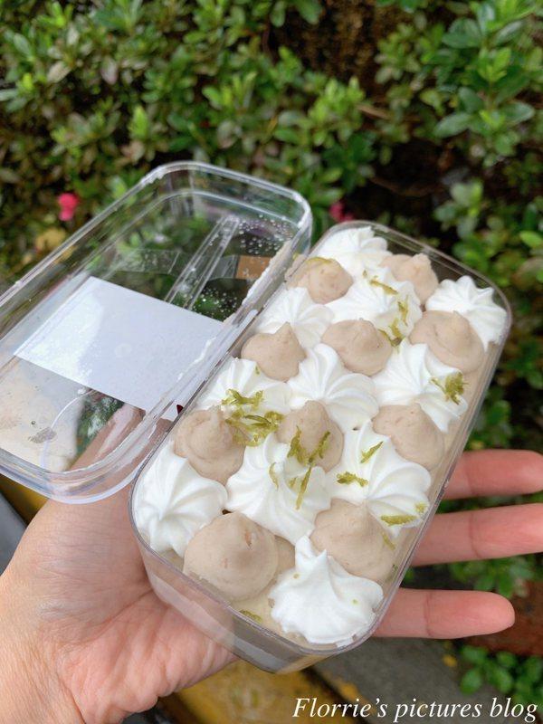 台北士林區美食~全統西點麵包--芋頭寶盒