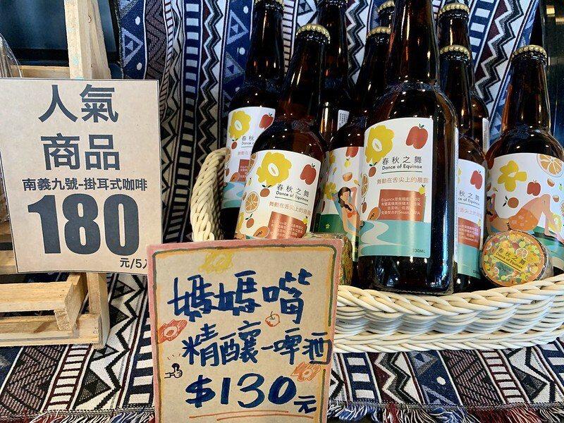 媽媽嘴也賣起精釀啤酒了,而且還是店的自創品牌。