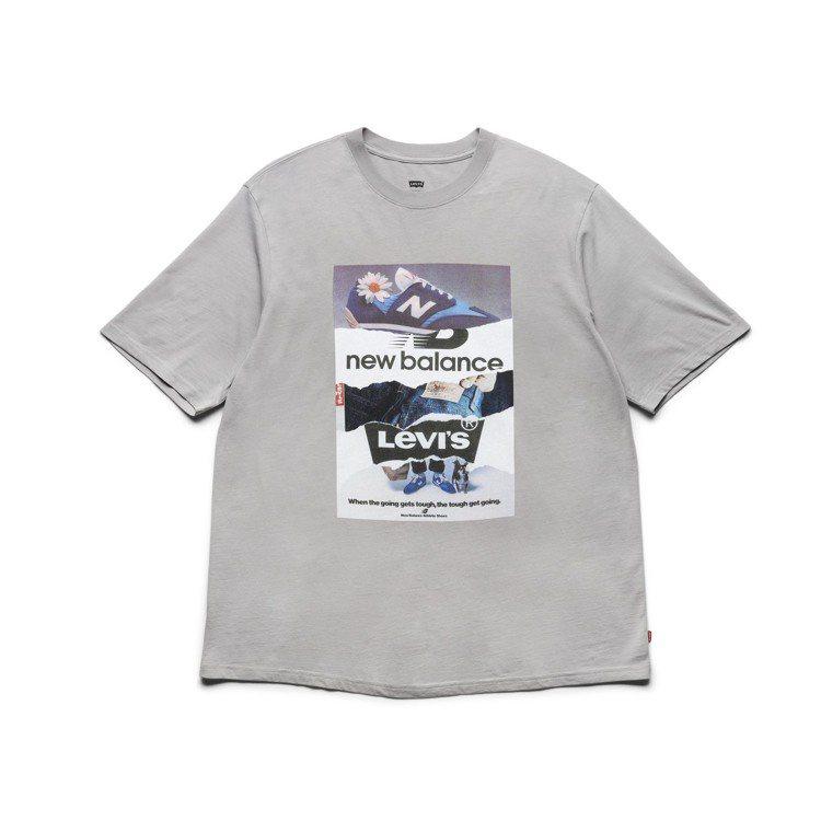 LEVI'S與New Balance聯名T恤1,490元。圖/LEVI...