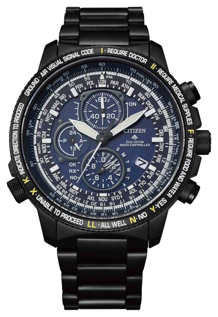 CITIZEN光動能AT8195-85L全球電波飛行腕表,鈦金屬表殼、表鍊,44...