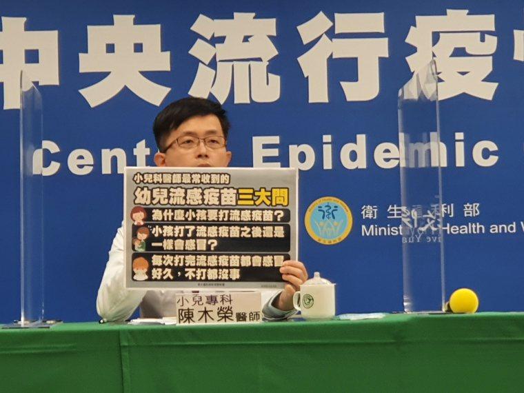 幼兒施打率僅43%,甚至幼兒首打族只接種18.2%,被稱為柚子醫師的小兒科醫師陳...
