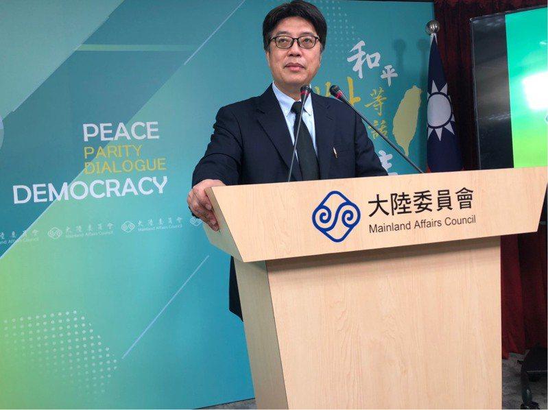 大陸國台辦昨日稱將為在大陸的台灣民眾施打新冠肺炎疫苗。陸委會12日批評陸方將涉及醫衛防疫專業的事物與政治宣傳掛勾。記者林汪靜/攝影