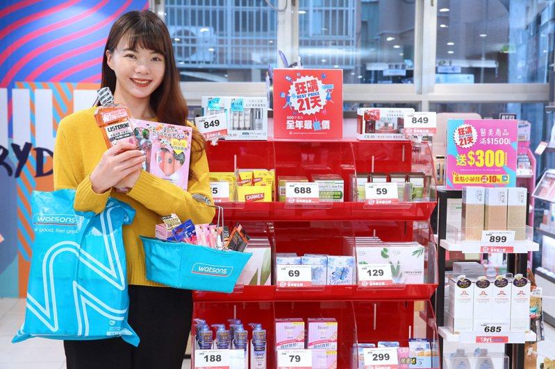 屈臣氏即日起至12月2日推出600件商品全年最低價。圖/屈臣氏提供