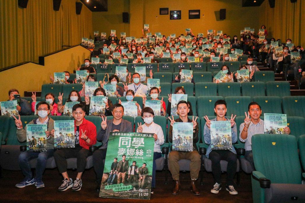 「同學麥娜絲」台中首映會,台中市長盧秀燕(右4)到場支持。圖/甲上提供