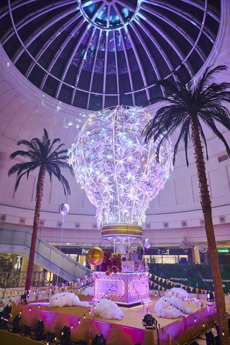微風慈善基金會今晚在微風廣場進行「2020聖誕奇蹟」點燈。圖/微風提供